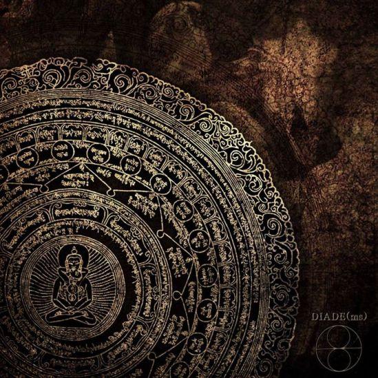 abaton-viscera_cover